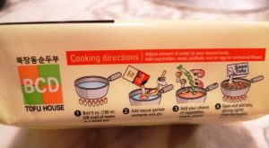 BCD-Soon-Tofu-Soup-Starter-Package-Cooking-Instructions-JenCooksKorean